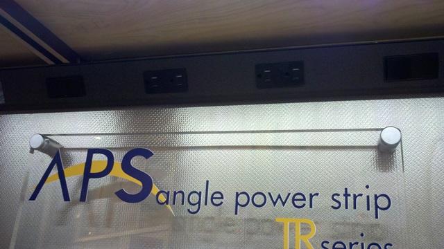 kbis-power-option